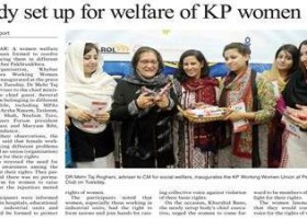 Khyber Pakhtunkhwa Working Women Union