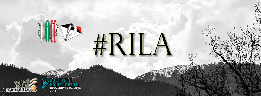 /srv/www/vhosts/user3101/html/entrepreneurship-campus.org/wp-content/uploads/2017/05/rila-line16-aw.png
