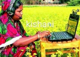 Kishani Social Enterprise: Empowering women farmers for Nutrion security throug ICTs