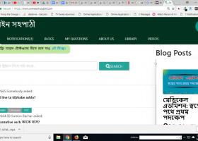 Online Sohopathi