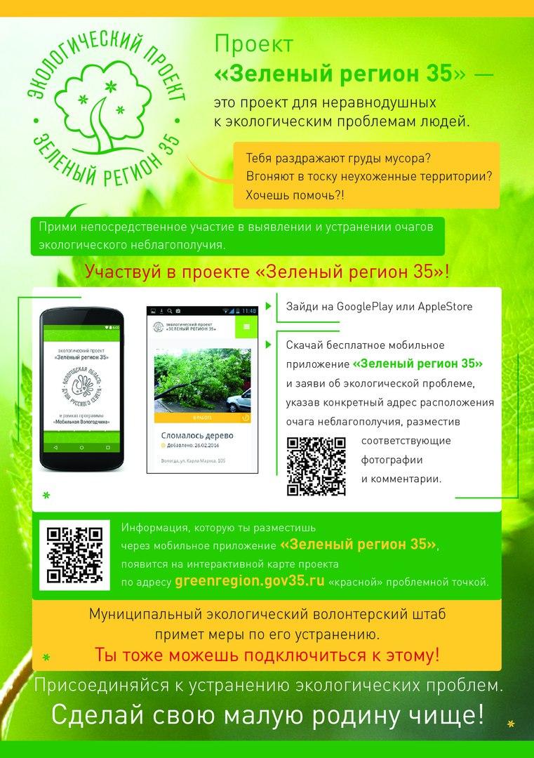 /srv/www/vhosts/user3101/html/entrepreneurship-campus.org/wp-content/uploads/2018/07/ZZewrcmcaQw.jpg