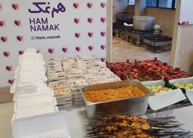 Ham_namak