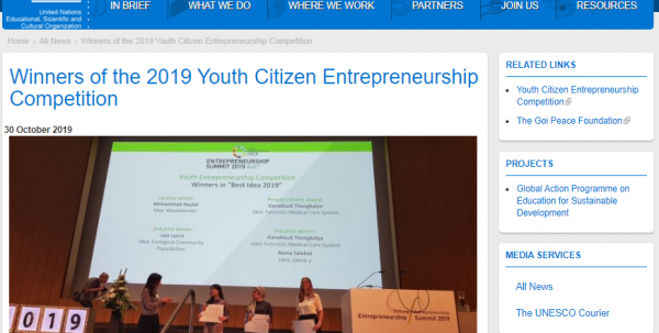 2019 Youth Citizen Entrepreneurship Competition winners