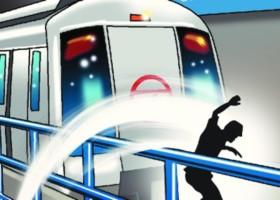 Human Behaviour Anomaly Tracking System for Metro Railways