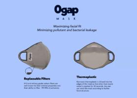 0-Gap Mask Initiative